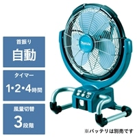マキタ 充電式産業扇(本体のみ) CF300DZ