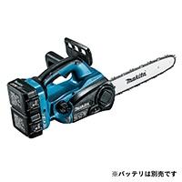 マキタ 充電式チェーンソー(本体のみ) MUC352DZ