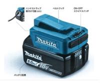 マキタ USB用アダプタ ADP05