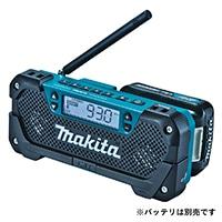 マキタ 充電式ラジオ(本体のみ) MR052