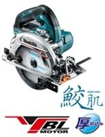 マキタ 電子マルノコ(制御機能付)165mm刃 深さ66mm 1150W レーザーダブルスリットチップソー付 HS6302