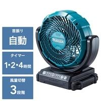 マキタ 充電式ファン CF101DZ