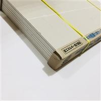 <ケース販売用単品JAN>吉野石膏  天井材 ジプトーンライト  1.5×3尺 (1坪8枚入)【別送品】