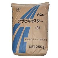 アサヒキャスター 耐火モルタル 25kg