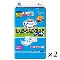 【ケース販売】アテント テープ Sサイズ 72枚(36枚×2個) [4902011760934×2]
