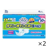 【ケース販売】アテント テープ Mサイズ 60枚(30枚×2個) [4902011760958×2]