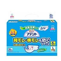 【ケース販売】アテント テープ Lサイズ 52枚(26枚×2個) [4902011760989×2]