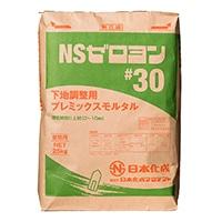 日本化成 NSゼロヨン#30