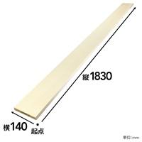 【SU】ホワイトウッド1X6 6フィート H クリアセレクト【別送品】