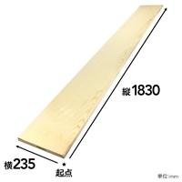【SU】ホワイトウッド1X10 6フィート H クリアセレクト【別送品】
