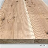カフェ板KD 30×200×1000mm