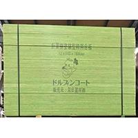 【SU】国産型枠用塗装合板(グリーン) 『ドルフィンコート』