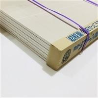 <ケース販売用単品JAN>吉野石膏ウルトラライト ジプト-ン 1.5×3尺(1坪8枚入)