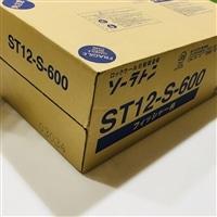 ソーラトン ST12-S-600