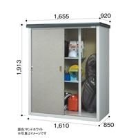 ビニトップ物置 GP-1609S サンドホワイト【別送品】
