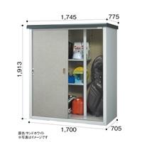 ビニトップ物置 GP-1707S サンドホワイト【別送品】