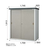 ビニトップ物置 GP-1709Sサンドホワイト【別送品】