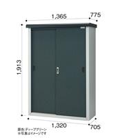 ビニトップ物置 GP-1307T ディープグリーン【別送品】