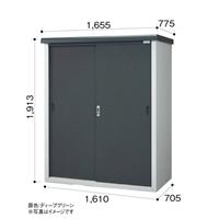 ビニトップ物置 GP-1607T ディープグリーン【別送品】