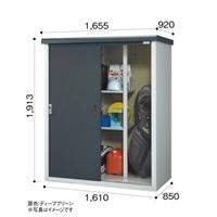 ビニトップ物置 GP-1609T ディープグリーン【別送品】