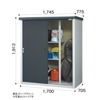 ビニトップ物置 GP-1707T ディープグリーン【別送品】