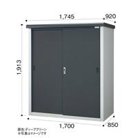 ビニトップ物置 GP-1709T ディープグリーン【別送品】
