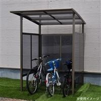 自転車置き場 DIYポート�VDX 3台用 プレミアムブロンズ【別送品】