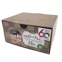 【数量限定・2019年】カインズ限定 シーザーボックス 吟選ビーフ チーズ・野菜入り 12個入り