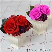 【プリザーブドフラワー】ルチア ピンク【別送品】