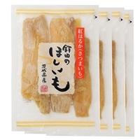 鉾田産干し芋 平切り 150g×4パック【別送品】