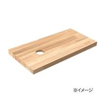 岡元木材 木材カット 穴あけ加工:丸(1カット)【要注文コメント】【別送品】