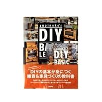書籍 ゆぴのこDIY BASIC LESSON