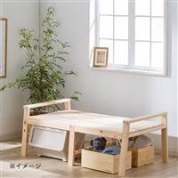 KUMIMOKU 連結できるフラッティーベンチ W用連結パーツ