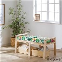 KUMIMOKU 連結できるflattyベンチ S用連結パーツ