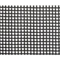 【巻販売】トリカルネット N-9 1.24m幅×50m【別送品】