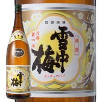 雪中梅 本醸造 1800ml【別送品】