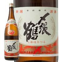 〆張鶴 月 本醸造 1800ml【別送品】