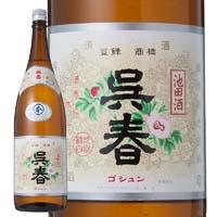 呉春 本丸本醸造 1800ml【別送品】