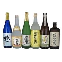 [基本送料無料]鹿児島県飲み比べ焼酎セット【別送品】