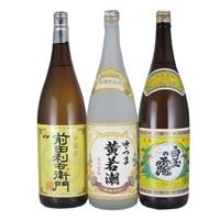 [基本送料無料]鹿児島飲み比べセット【別送品】