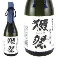 【数量限定・ネット限定】獺祭 純米大吟醸 二割三分 720ml【別送品】