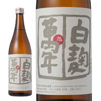 旭萬年 白麹 720ml【別送品】