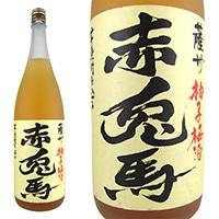 【数量限定・ネット限定】赤兎馬 柚子梅酒 1800ml
