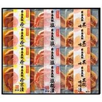 霧島黒豚ロース肉漬け三昧セット【別送品】