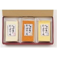 十勝四角いチーズケーキ【別送品】