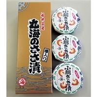 福岡「ウエダ」干物姿焼き詰合せ【別送品】