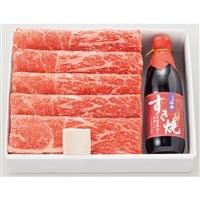 松阪牛すき焼きセット【別送品】