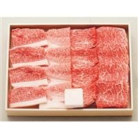 松阪牛焼肉用【別送品】