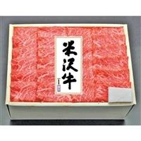 米沢牛焼肉用【別送品】