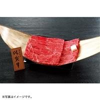 佐賀牛モモすき焼き 350g【別送品】